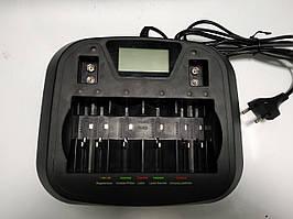 Зарядное устройство Activ Energy MD16704, черный СТОК