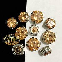 Фианиты в серебряных цапах 10mm Golden Shadow