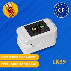 Электронный пульсоксиметр на палец Pulse Oximeter LK89 | Пульсометр, оксиметр
