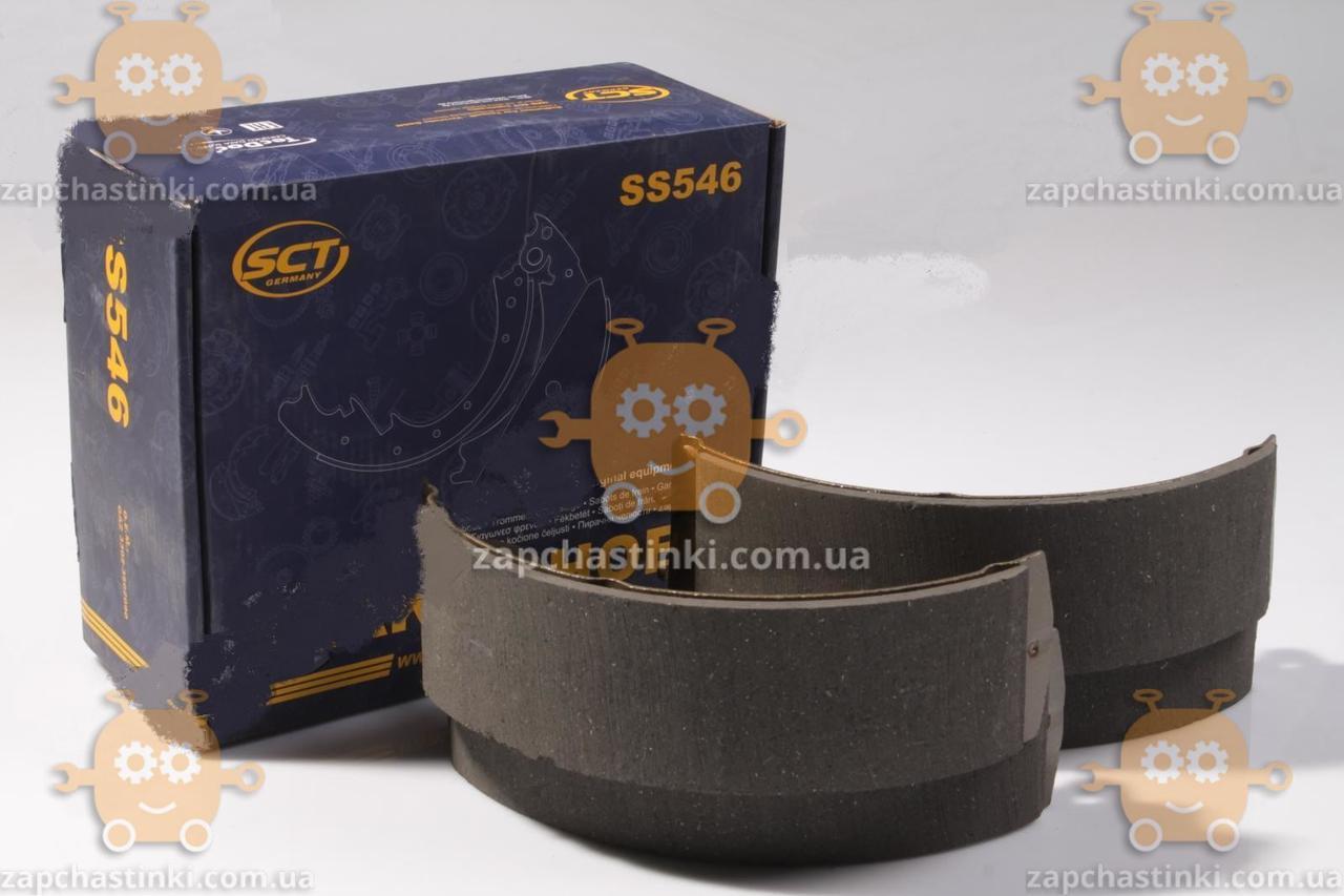Колодка тормозная Газель задняя (4шт) (пр-во SCT) М 1273283