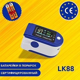Электронный пульсоксиметр на палец Pulse Oximeter LK88 | Пульсометр, оксиметр
