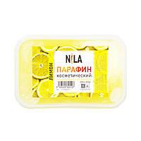 Парафин косметичеcкий Лимон, 500мл (400гр), Nila*