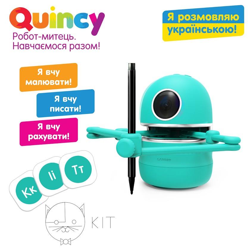 Обучающий робот-художник - Квинси  Quincy MS.06.0015-U
