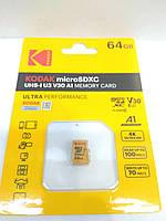 Карта памяти KODAK microSDXC 64GB, UHS-I, U1, Class 10