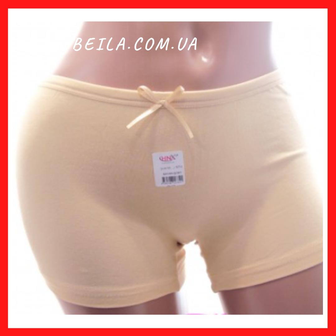 Панталоны - шортики Бежевые женские короткие