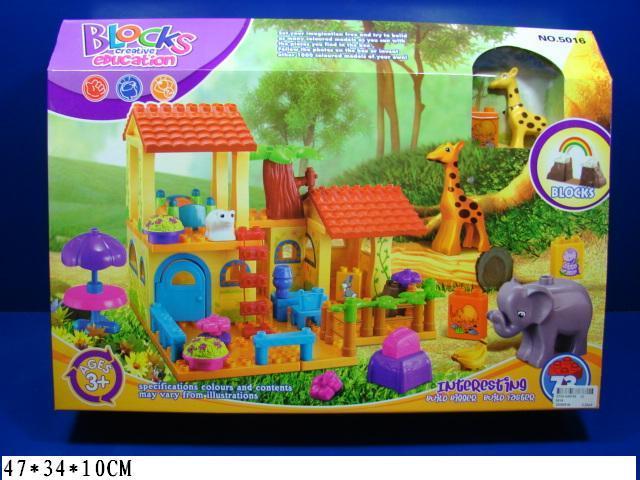 Конструктор для маленьких Зоопарк с животными жираф слон