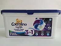 Капсулы для стирки темного и черного белья Coccolino Black&Dark 29 шт, фото 1