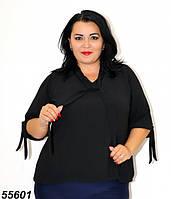 Женская блуза большого размера чёрная 50,52,54