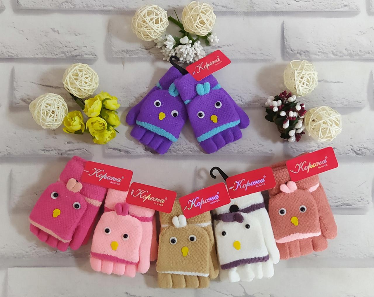 Детские варежки перчатки на 2-5 лет Корона