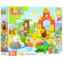 Конструктор для дітей Happy Zoo Зоопарк з фігурками тварин арт.5030