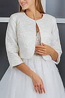 Курточка Альбіна +зьэмний комір, фото 1