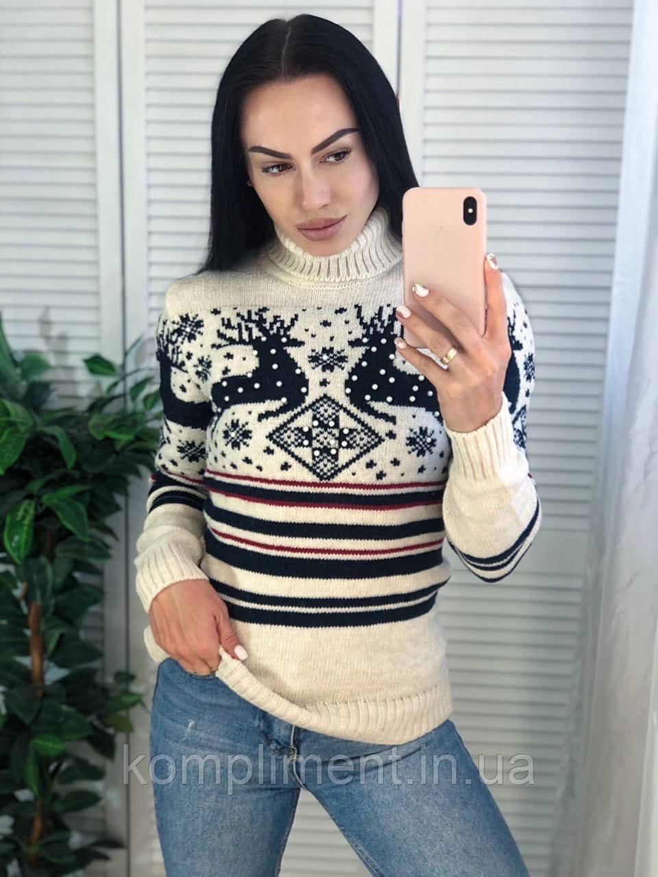 Красивий жіночий в'язаний светр,білий.Виробництво Туреччина.NВ 2407