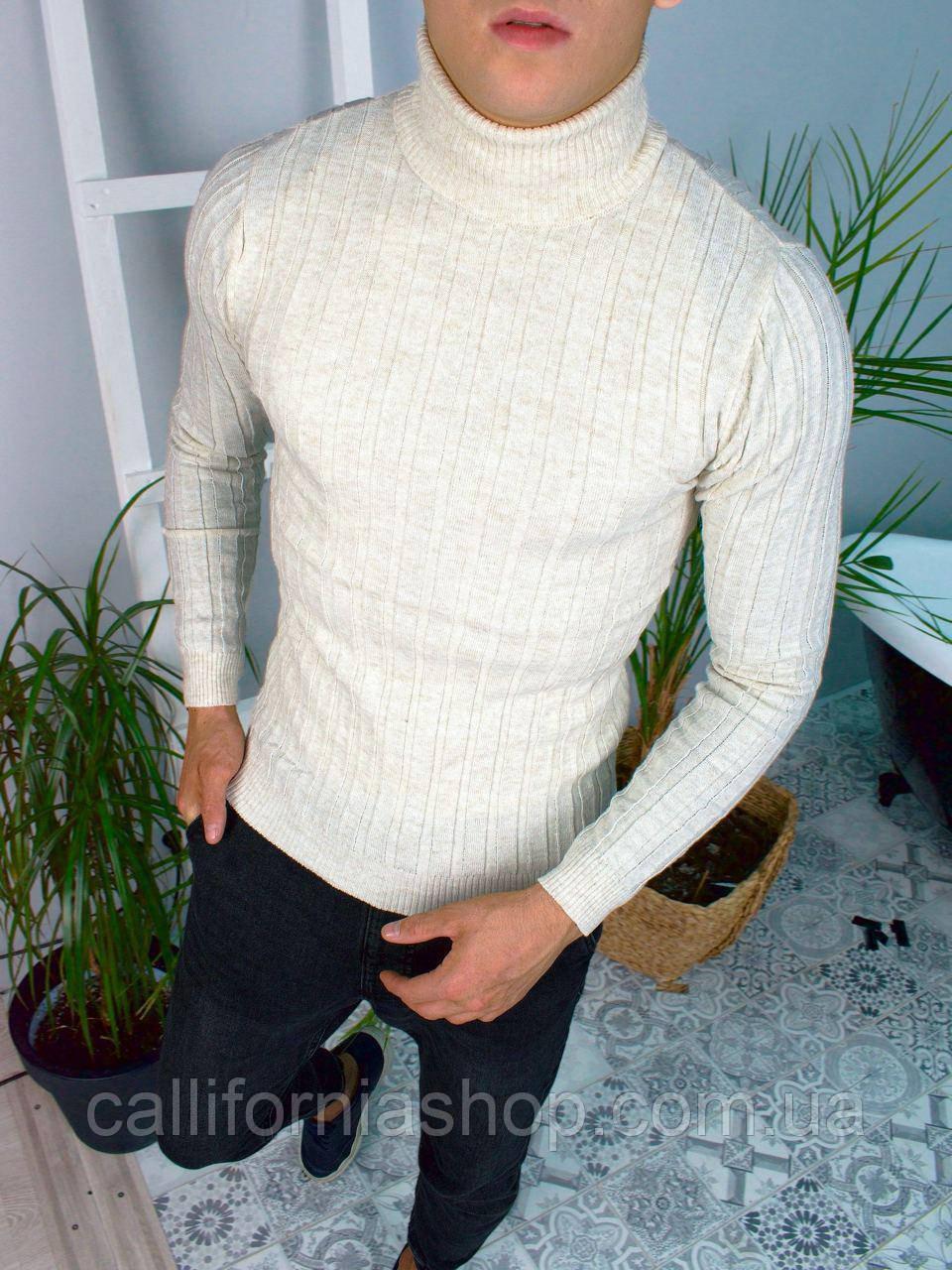 Чоловічий білий светр гольф рубчик з високим горлом