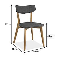 Обеденный деревянный стул Signal Karl темно-серый текстиль с каркасом дуб Польша