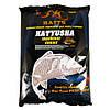 "Прикорм 3-K Baits ""Katyusha"" Condimente (индийские специи) 1кг"