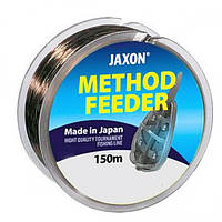 Леска JAXON METHOD FEEDER 0,22mm 150m /1уп=6шт/