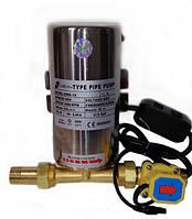 Насос для повышения давления воды LUKON 1 атмосфера 90 Вт
