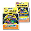 Леска Konger HI Powerl Fluorocarbon Coated 100m 0,22 /1уп=10шт/