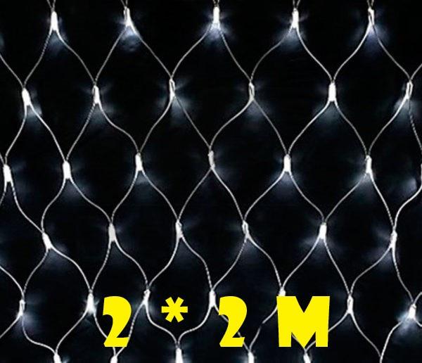 """Новогодняя гирлянда """"Сетка"""" белого свечения  Xmas  200 LED диода (2*2 метра)"""