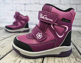 Термоботинки зимние для девочек Фуксия B&G Украина Размер детской обуви 26, размер стельки 17 см