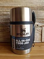 Stanley Adventure Термос для еды 0.5 л