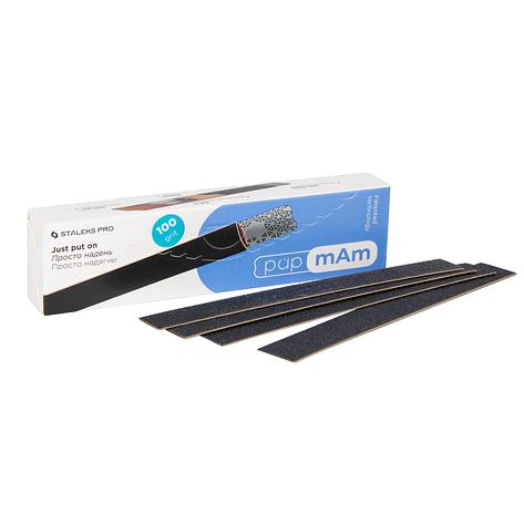 Сменные файлы-чехлы для прямой пилки EXPERT 22 100 грит (50 шт), фото 2