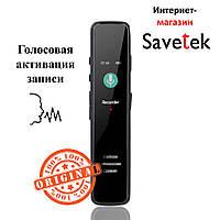 Мини диктофон с активацией голосом Savetek GS-R63 Original, mp3, 25 часов записи