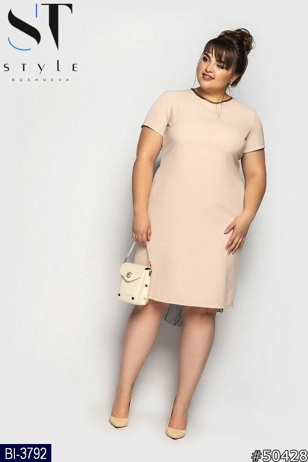 Платье BI-3792