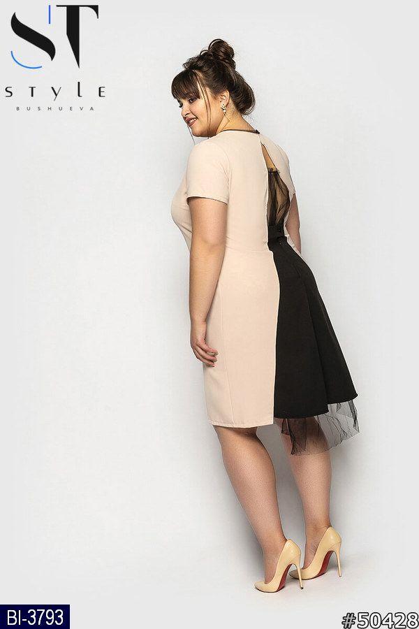 Платье BI-3793