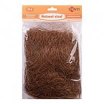Сизаль натуральный Santi 30 грамм,коричневый 742784