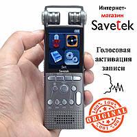 Профессиональный стерео диктофон Savetek GS-R06, 8Gb, Оригинал