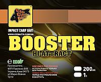 Бустер CCB для прикормки Hight-Attract Forrest Berry,200мл