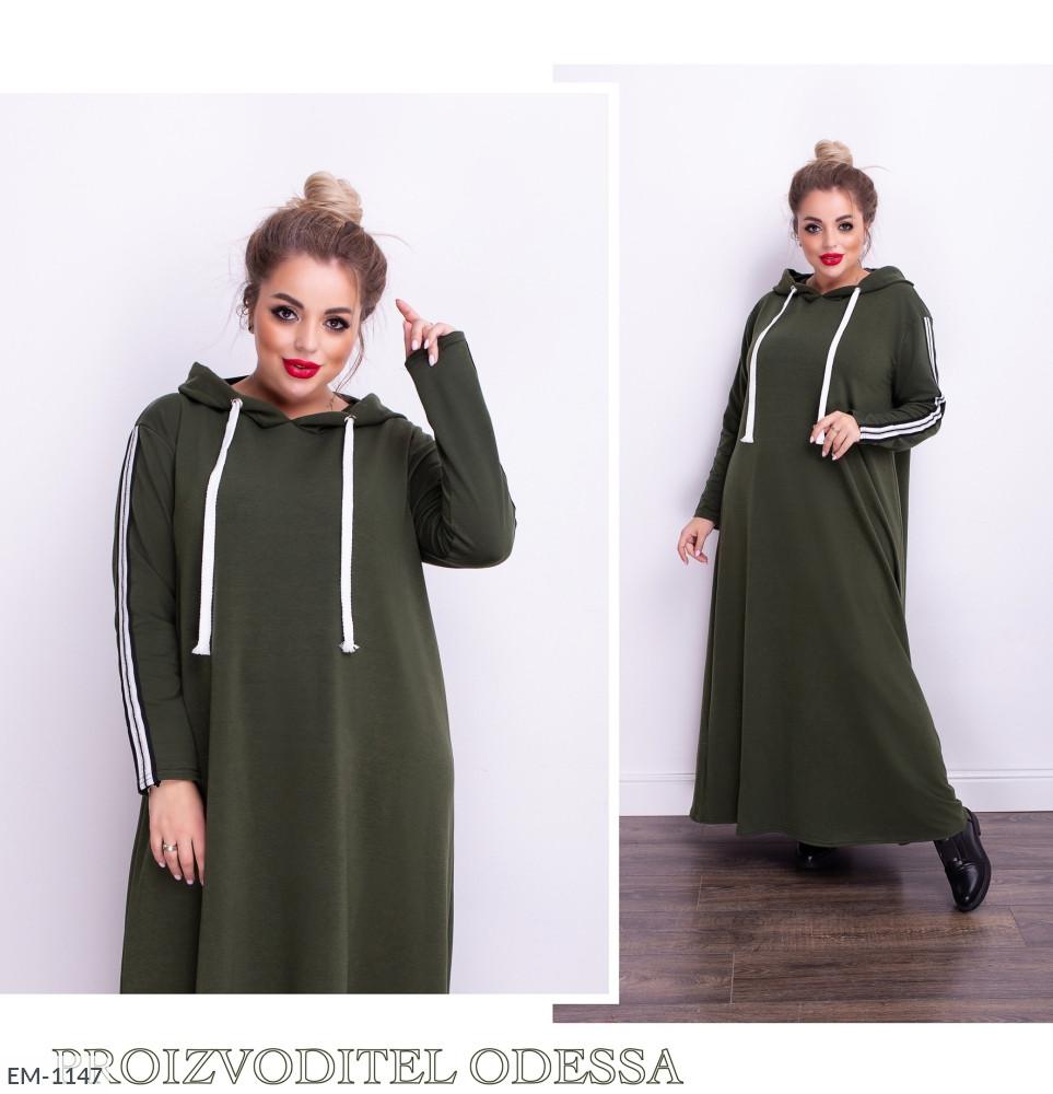 Платье EM-1147
