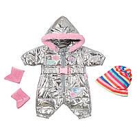Набор одежды Zapf для куклы Baby Born - Зимний костюм Делюкс (826942)