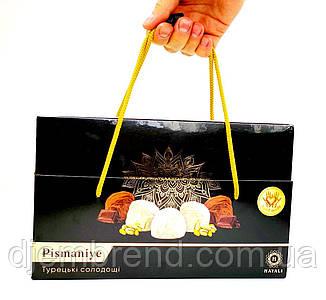 Подарочный набор Пишмание, турецкая халва, 3 вкуса, 250 г.