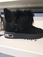Ботинки зимние Allshoes