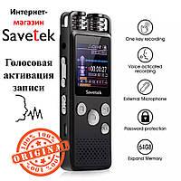 Профессиональный стерео диктофон Savetek GS-R07, 8Gb, Оригинал