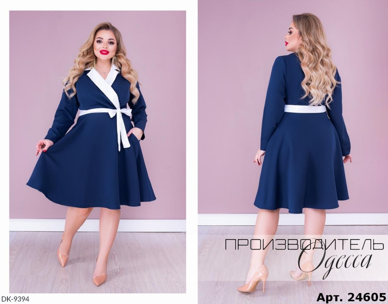 Платье DK-9394
