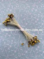 Тычинки тайские, желто-коричневые на лимонной нитке, круглые