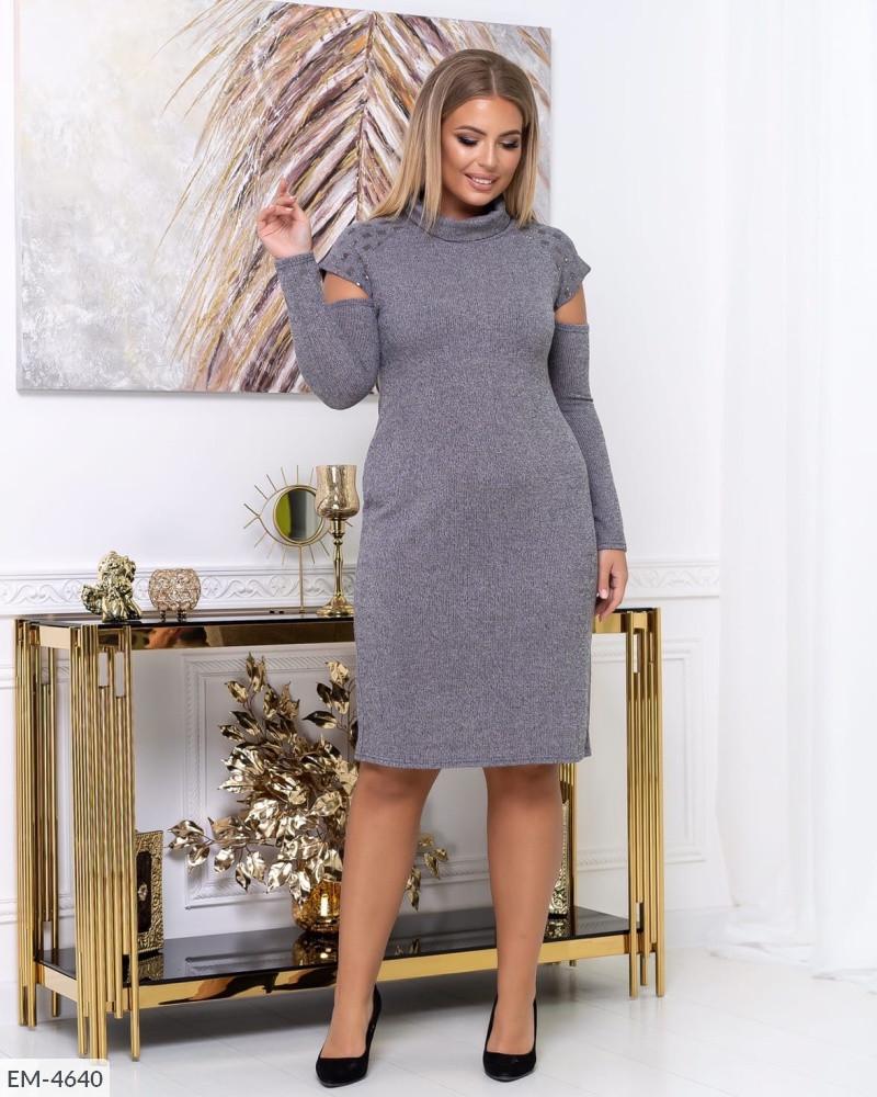 Платье EM-4640
