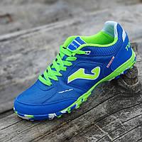 Бампы, стоноги кросівки чоловічі для футболу Джома Joma сині ( код 9087 )