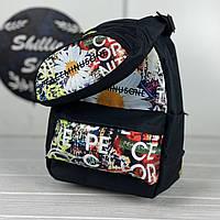 Детский рюкзак G-Dragon + бананка peaceminusone с ромашками