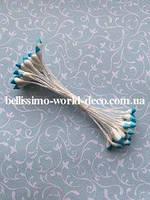 Тычинки тайские, бирюзово-белые на белой нитке, каплевидные