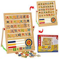 Деревянная игрушка Доска MD 2617 , деревянные игрушки,деревянные игрушки развивающие,интерактивная