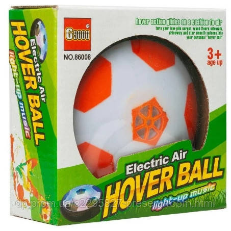 Міні Літаючий М'яч HoverBall (Аеромяч), м'яч для будинку, що ширяє м'яч