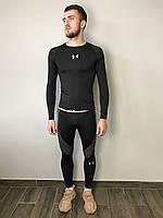 Комплект костюм спортивный компрессионный мужской Under Armour Андер Армоур (XL),