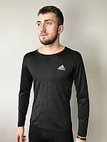 Кофта спортивная компрессионная мужская Adidas Адидас (S,M, L,XL),