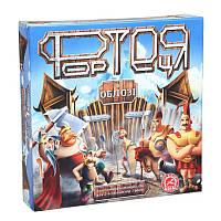 Настольная игра Arial Крепость в осаде (11388)