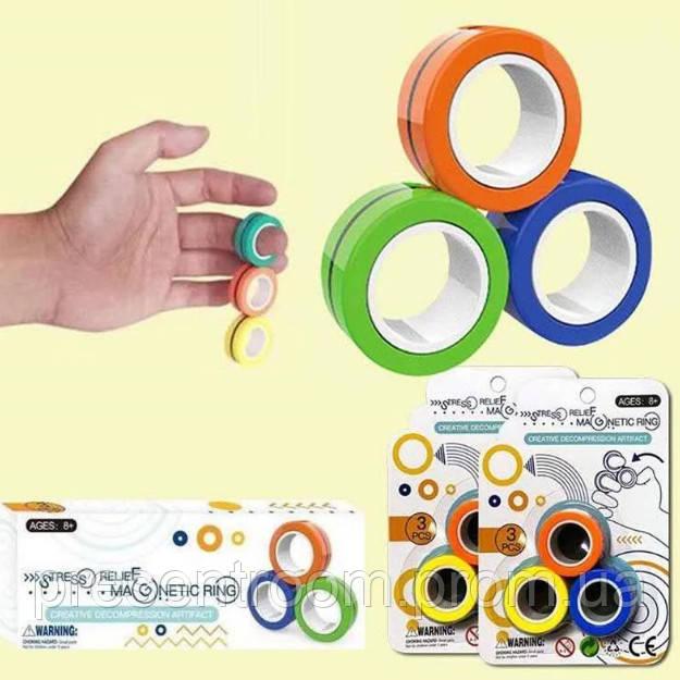 Спінер магнітний антісресс магнітні кільця Спінера іграшка 3 в 1 Fin Gears Magnetic Rings