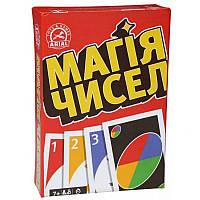 Настольная игра Arial Магия чисел (4820059911494)